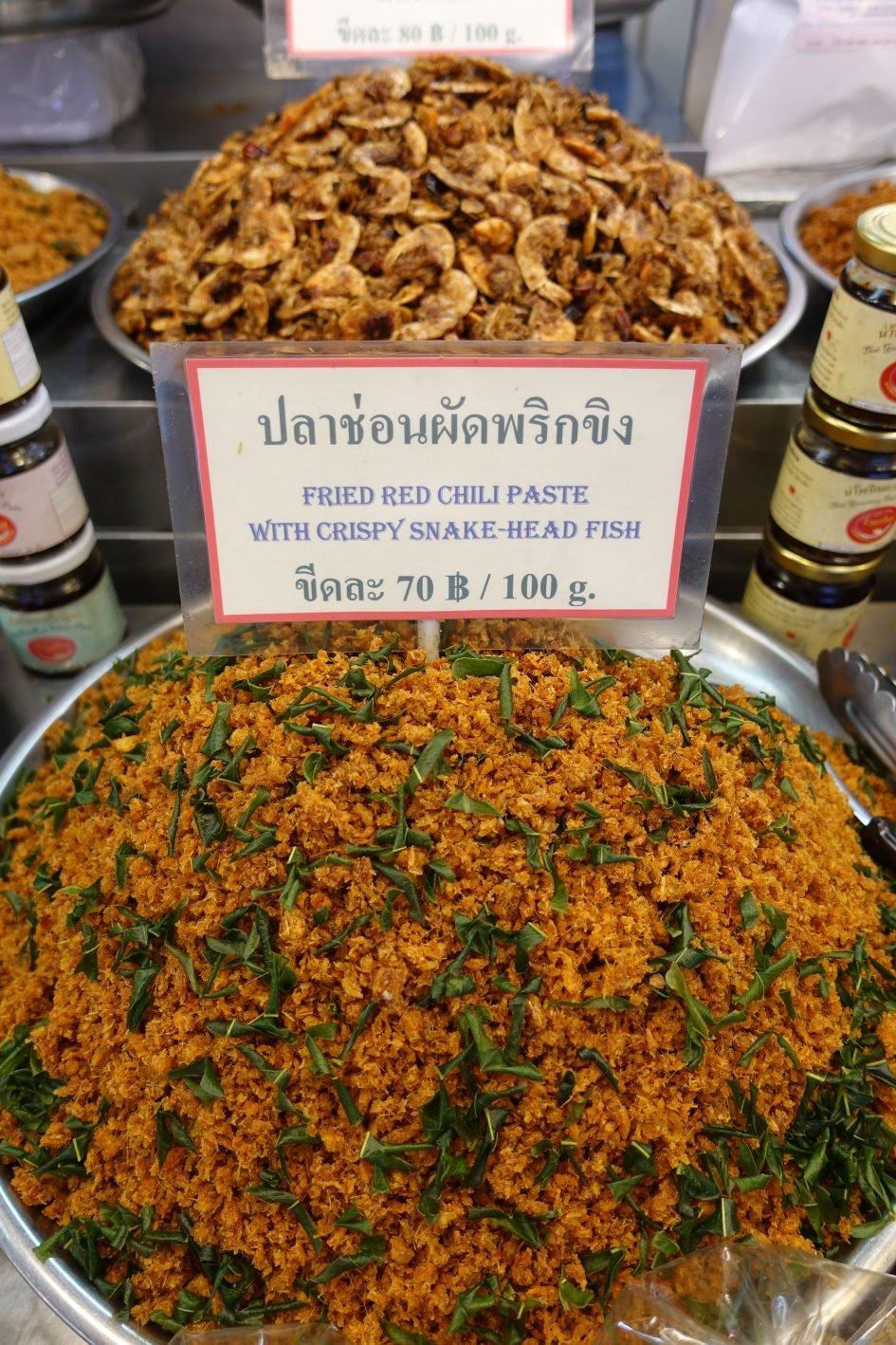 bangkok-or-tor-kor-spices